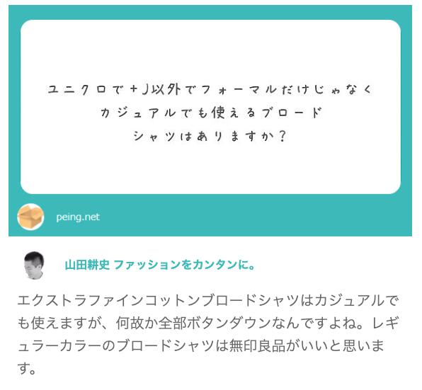 f:id:yamada0221:20190515132220p:plain