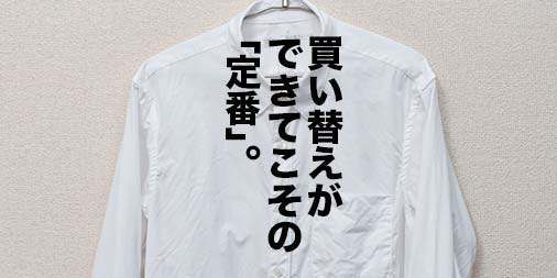 f:id:yamada0221:20190515145925j:plain