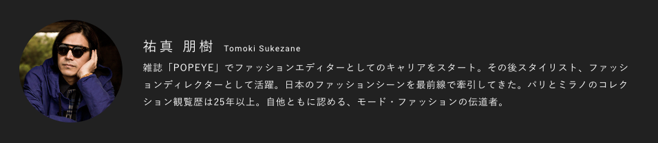 f:id:yamada0221:20190516100017p:plain