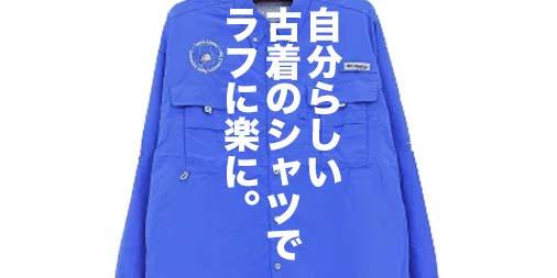 f:id:yamada0221:20190520102826j:plain