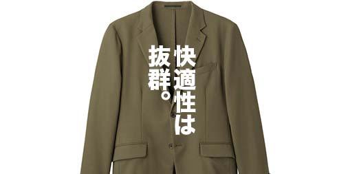f:id:yamada0221:20190524122153j:plain