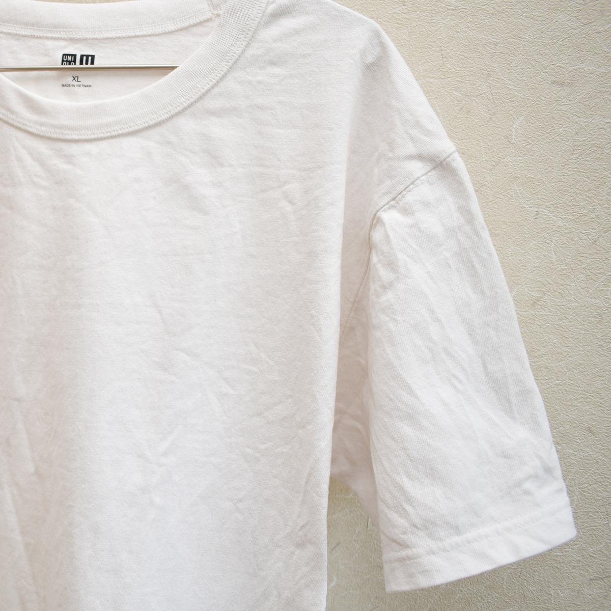 f:id:yamada0221:20190530110105j:plain