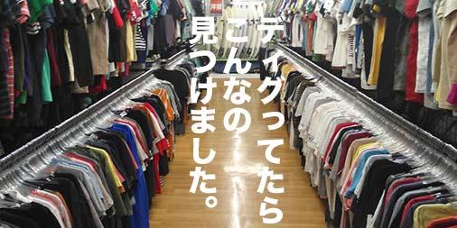 f:id:yamada0221:20190601151856j:plain
