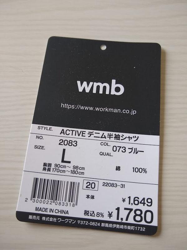 f:id:yamada0221:20190604124848j:plain