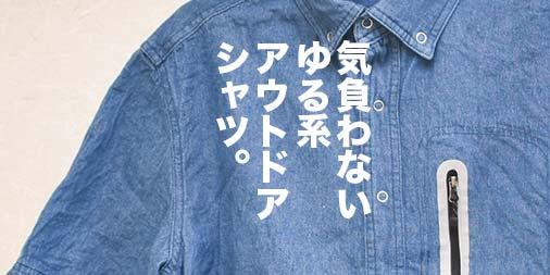 f:id:yamada0221:20190604131411j:plain