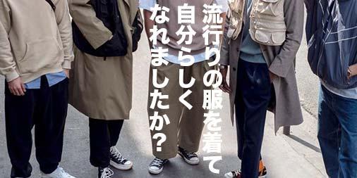 f:id:yamada0221:20190605112745j:plain