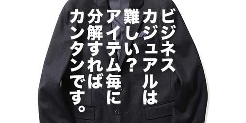 f:id:yamada0221:20190606131336j:plain