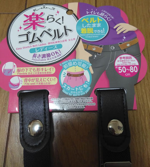 f:id:yamada0221:20190612115755j:plain