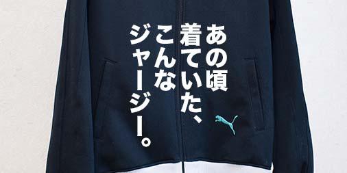 f:id:yamada0221:20190613125311j:plain
