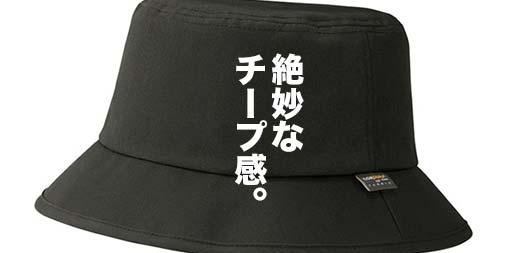 f:id:yamada0221:20190614133100j:plain