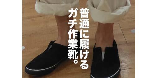 f:id:yamada0221:20190619120702j:plain