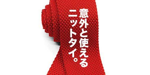 f:id:yamada0221:20190620163934j:plain