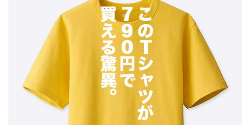f:id:yamada0221:20190621131507j:plain