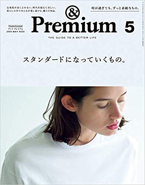 f:id:yamada0221:20190624141444j:plain