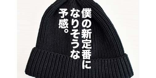 f:id:yamada0221:20190625111125j:plain