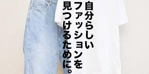 f:id:yamada0221:20190626113828j:plain