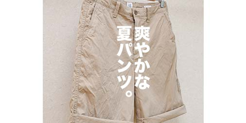 f:id:yamada0221:20190701160833j:plain