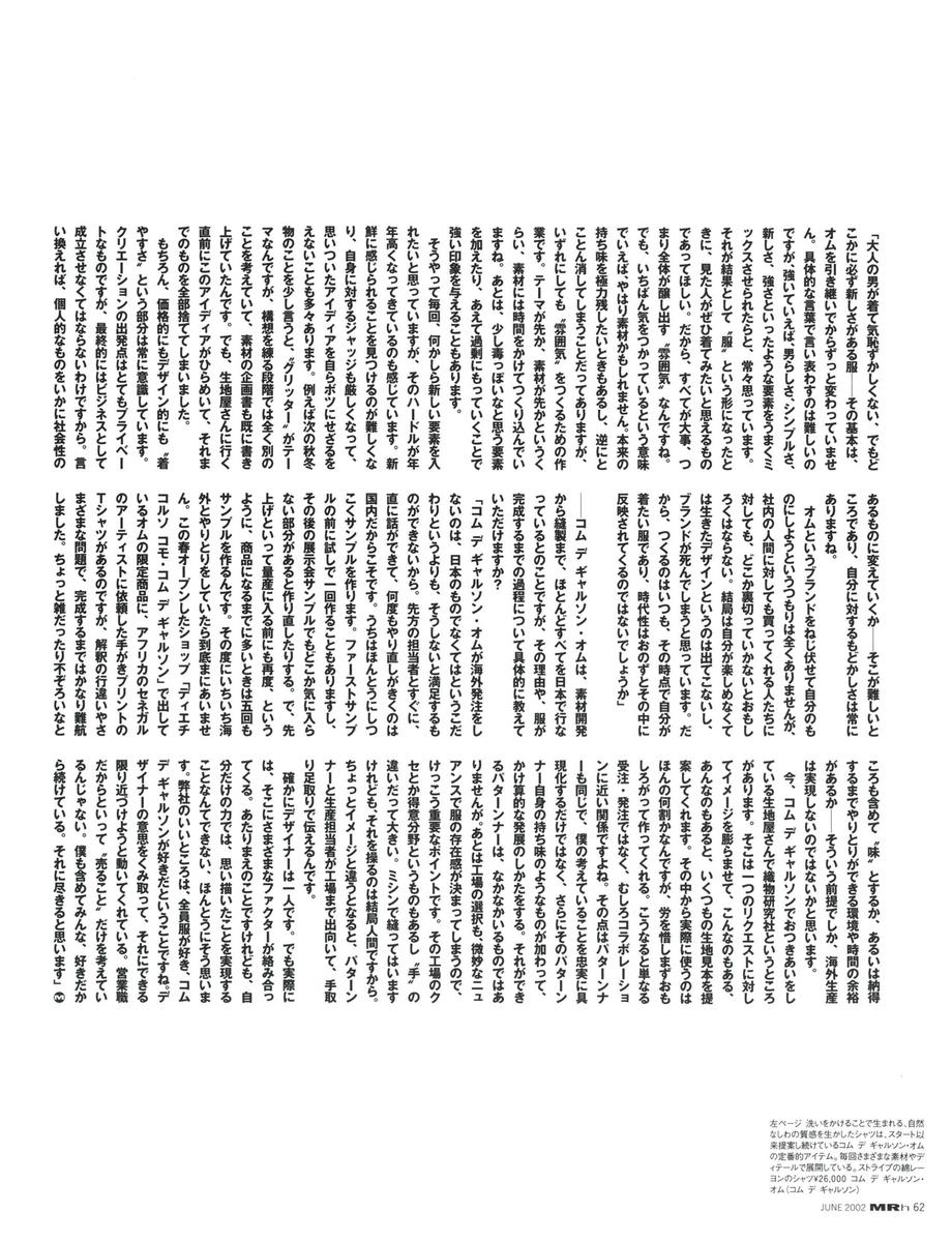 f:id:yamada0221:20190702105220j:plain