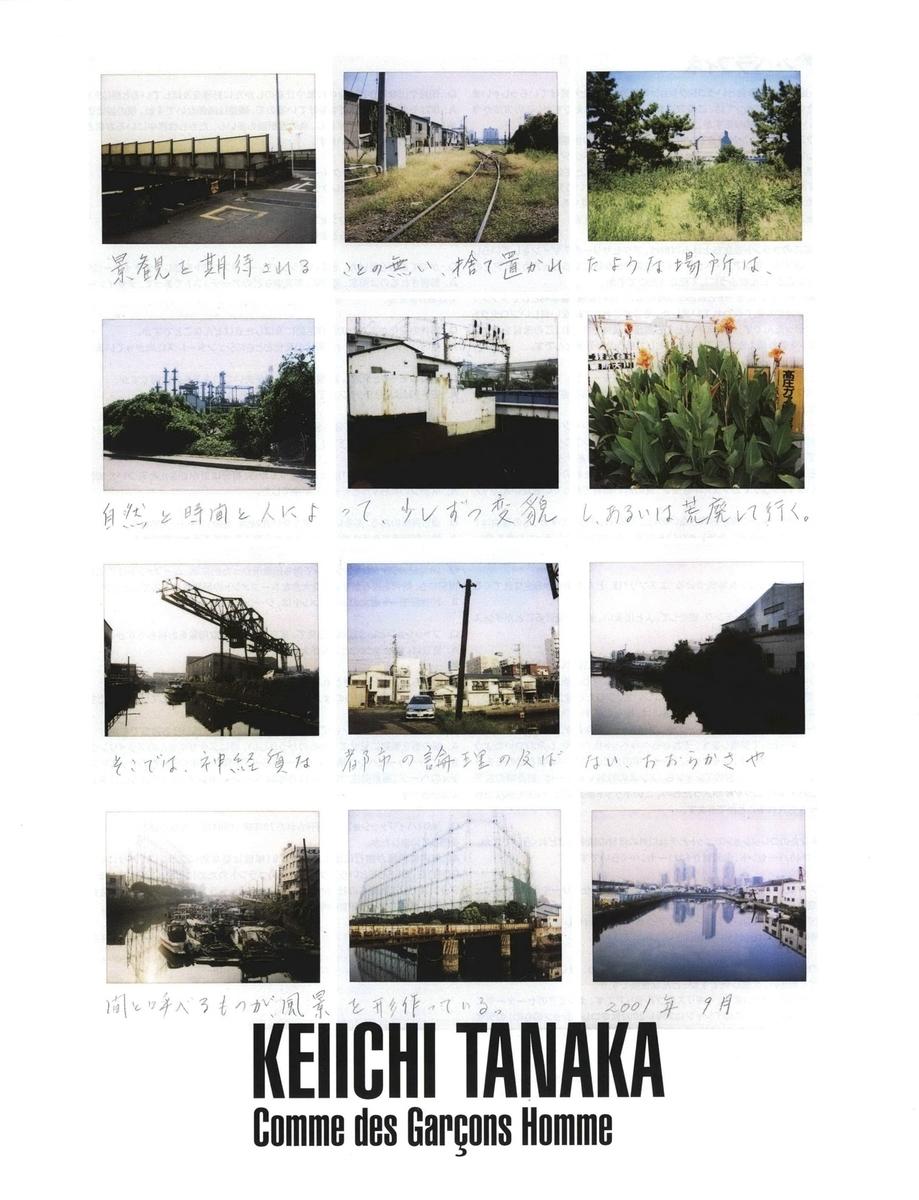 f:id:yamada0221:20190702105228j:plain