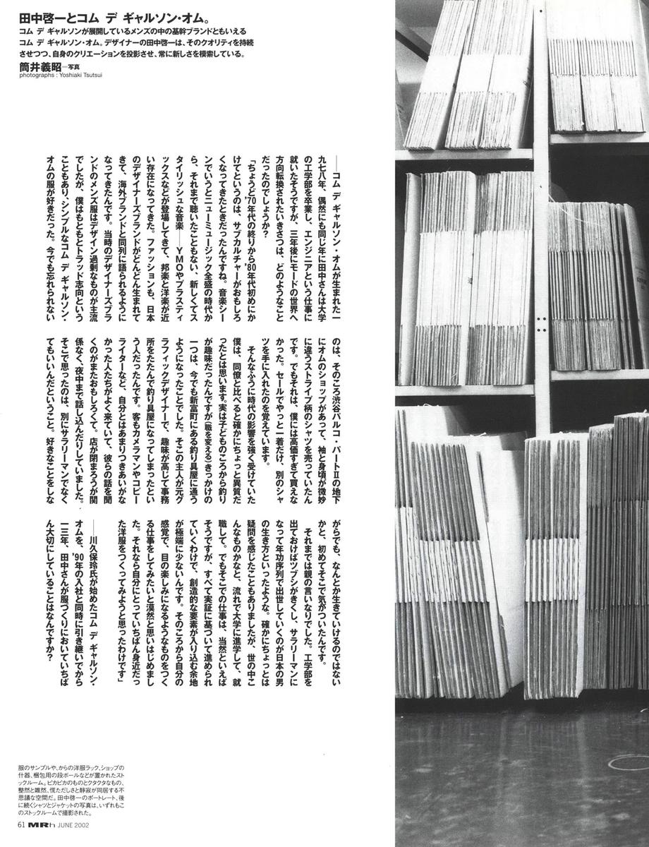 f:id:yamada0221:20190702105233j:plain