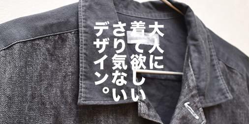 f:id:yamada0221:20190702131558j:plain