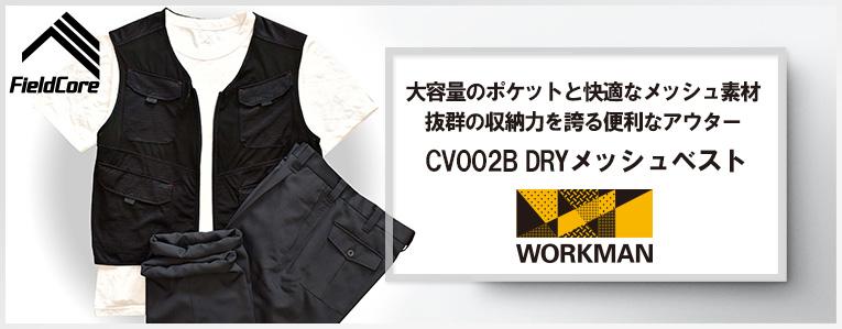 f:id:yamada0221:20190703104902j:plain