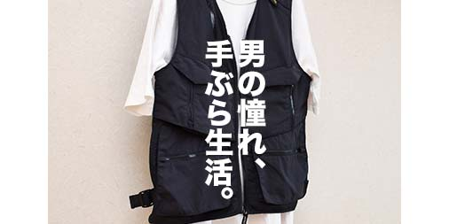 f:id:yamada0221:20190703114624j:plain