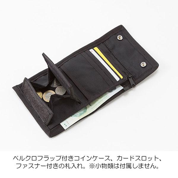 f:id:yamada0221:20190704103317j:plain