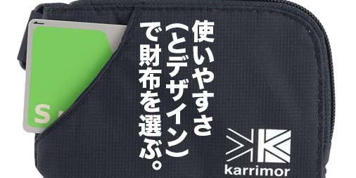 f:id:yamada0221:20190704105209j:plain