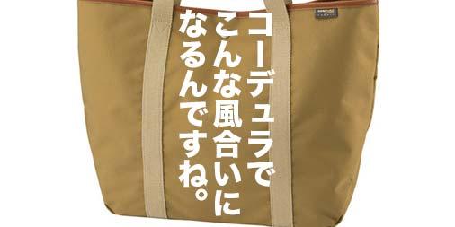 f:id:yamada0221:20190705131211j:plain
