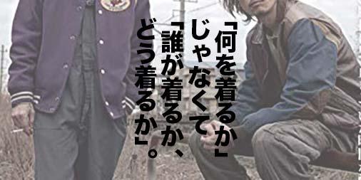 f:id:yamada0221:20190708155601j:plain