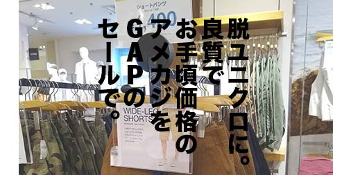 f:id:yamada0221:20190708164757j:plain