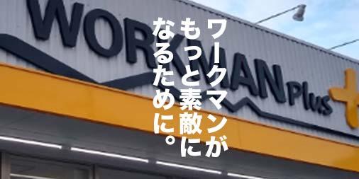 f:id:yamada0221:20190710110310j:plain