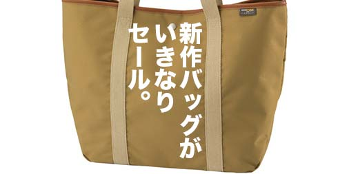 f:id:yamada0221:20190712115852j:plain