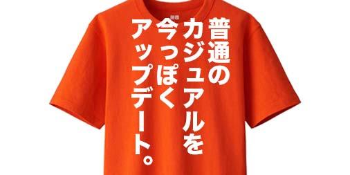 f:id:yamada0221:20190717135318j:plain