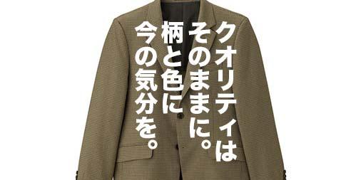 f:id:yamada0221:20190719133228j:plain