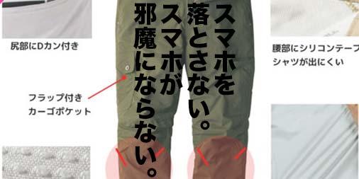 f:id:yamada0221:20190723120019j:plain
