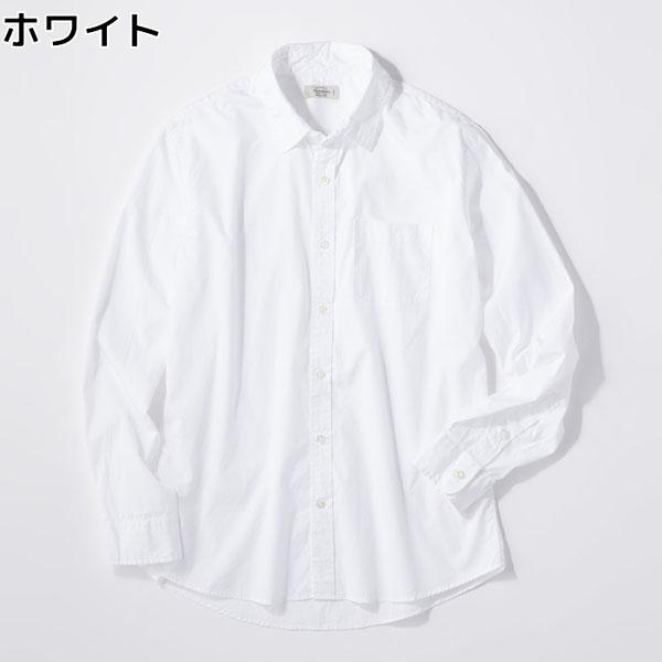 f:id:yamada0221:20190723141750j:plain
