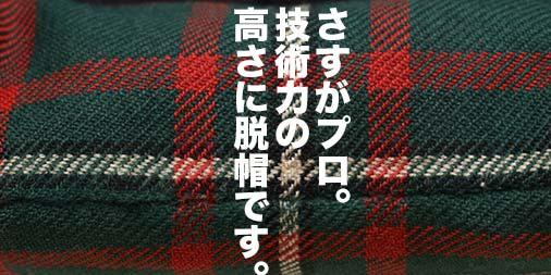 f:id:yamada0221:20190723151735j:plain