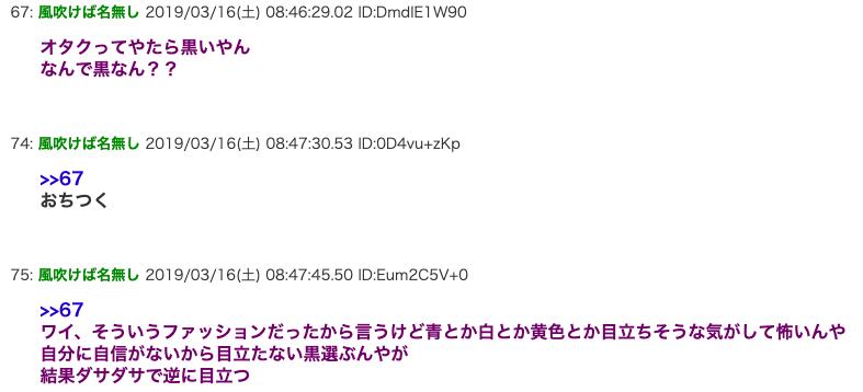 f:id:yamada0221:20190723171233p:plain