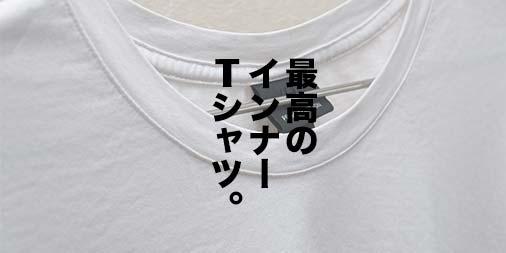 f:id:yamada0221:20190724112803j:plain