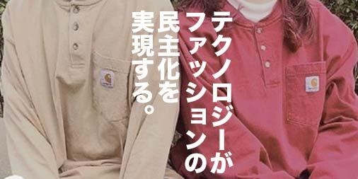 f:id:yamada0221:20190725164110j:plain