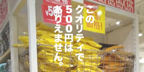 f:id:yamada0221:20190726124048j:plain