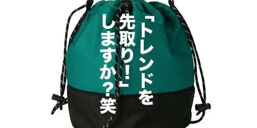f:id:yamada0221:20190802160741j:plain
