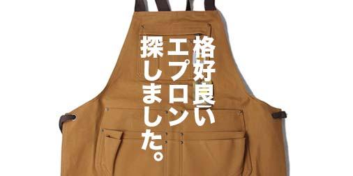 f:id:yamada0221:20190805161300j:plain
