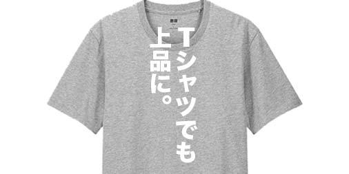 f:id:yamada0221:20190807114938j:plain