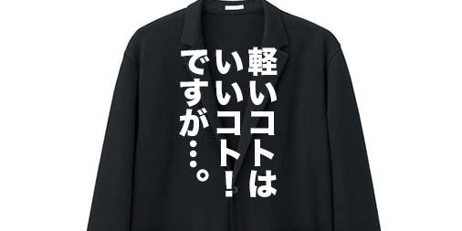 f:id:yamada0221:20190809145644j:plain