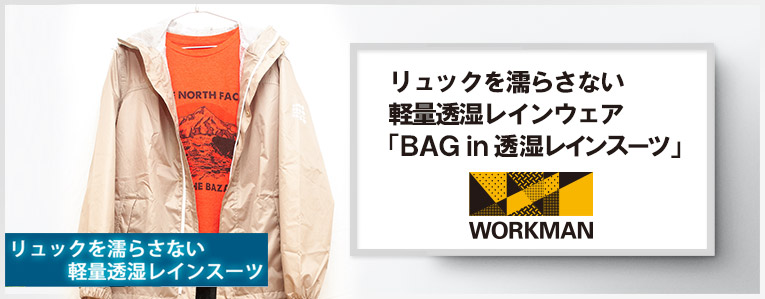 f:id:yamada0221:20190814150635j:plain