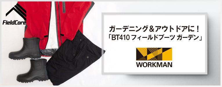 f:id:yamada0221:20190814150642j:plain