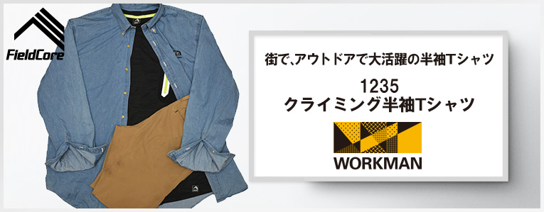 f:id:yamada0221:20190814150646j:plain